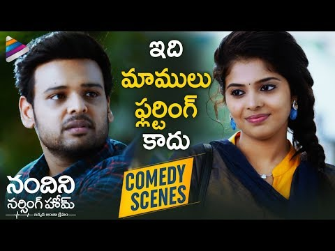 Naveen Vijay Krishna Flirts with Nithya | Nandini Nursing Home Latest Telugu Movie | Vennela Kishore
