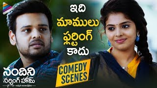 Download lagu Naveen Vijay Krishna Flirts with Nithya | Nandini Nursing Home Latest Telugu Movie | Vennela Kishore