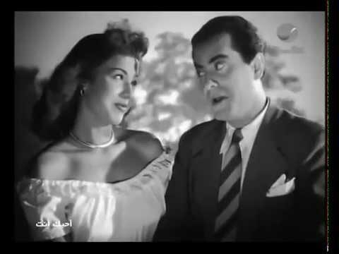 Farid El Atrache - Samia Gamal - فريد الاطرش - سامية جمال - الحب لحن جميل