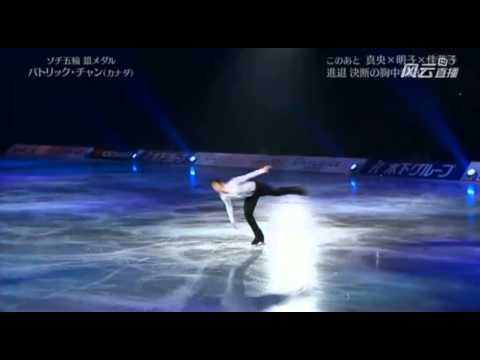 Patrick Chan 2014 Stars On Ice