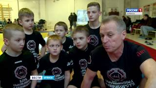 """Вести. Брянск. Спорт"". (эфир 21.01.2017)"