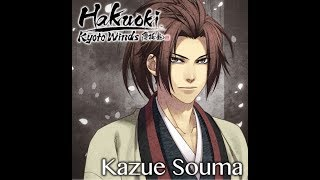 Hakuoki Kyoto Winds   Souma's Route Part 9