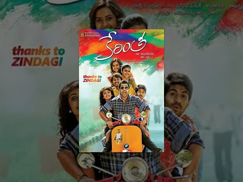 Kerintha | Telugu Full Movie 2015 | English Subtitles | Sumanth Ashwin, Sri Divya, Tejaswi Madivada