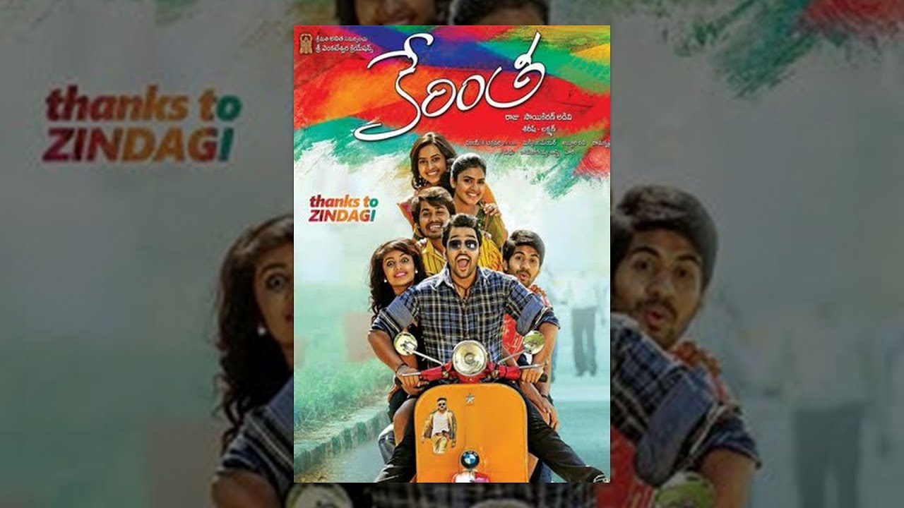 Download Kerintha | Telugu Full Movie 2015 | English Subtitles | Sumanth Ashwin, Sri Divya, Tejaswi Madivada