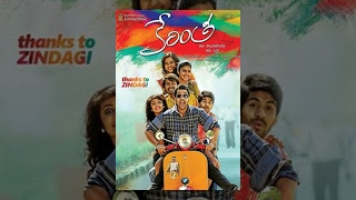 Kerintha | Telugu Full Movie 2015 | English Subtitles | Sumanth Ashwin, Sri Divya, Tejaswi Madivada thumbnail