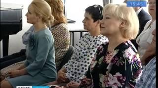 Иркутский филиал Академии генеральной прокуратуры РФ отметил 20 летие