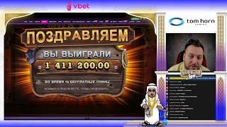 Маленький Луи в Казино ловит Заносы недели Казино онлайн Стрим казино Розыгрыши денег