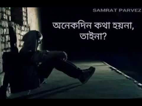 Bangla love koster sms pic