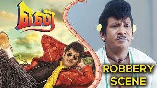 Eli Tamil Movie | Police Residence Robbery Scene | Vadivelu | Sadha | Pradeep Rawat | UIE Movies