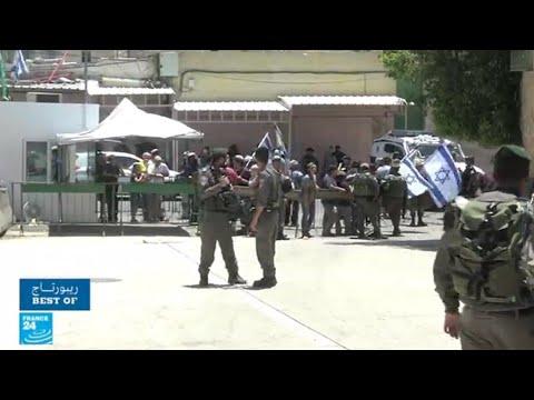 الضفة الغربية.. إجراءات أمنية مشددة خلال الأعياد اليهودية