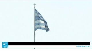 الأزمة اليونانية -