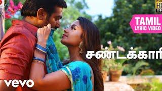 Sandakkari (Tamil Lyric Video)
