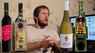 видео Вино Абрау Рислинг (2013) - Пиво, вино, другие напитки и вкусная еда