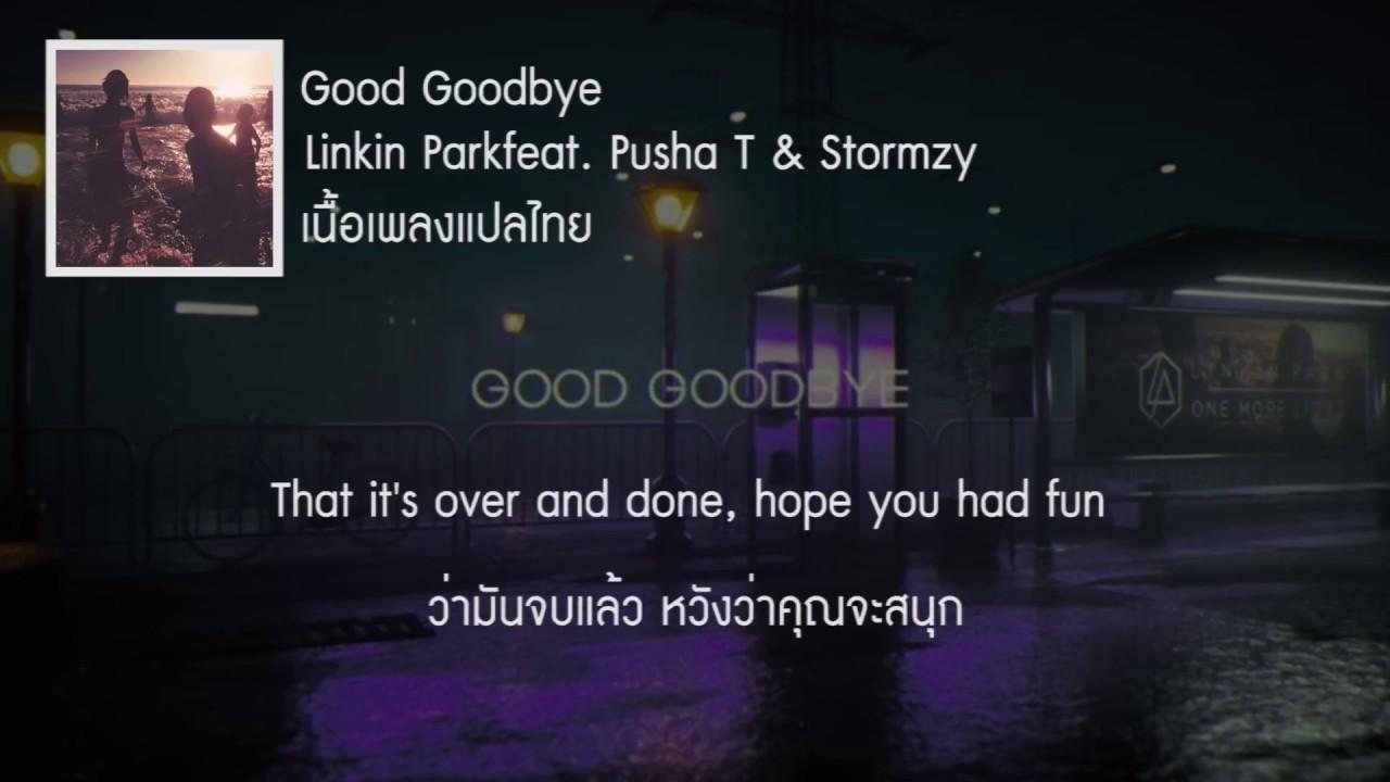 แปล เพลง good goodbye