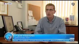 Директор медицинского реабилитационного центра РЕУТ в интервью на 9 канале израильского ТВ.(Доктор Дов Альбукрек, директор медицинского реабилитационного центра РЕУТ, рассказывает про работу центра..., 2015-08-12T06:46:01.000Z)