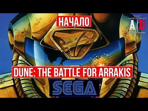 ИГРЫ МОЕГО ДЕТСТВА. SEGA: Dune: The Battle For Arrakis НАЧАЛО: 1-3 миссия