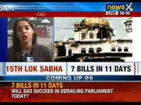 Operation Blue star - Akali Dal's wishlist include : Correspondence with UK should be revealed