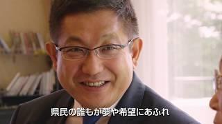 【新潟県・つかだ一郎】再起動、ふるさと新潟のために。