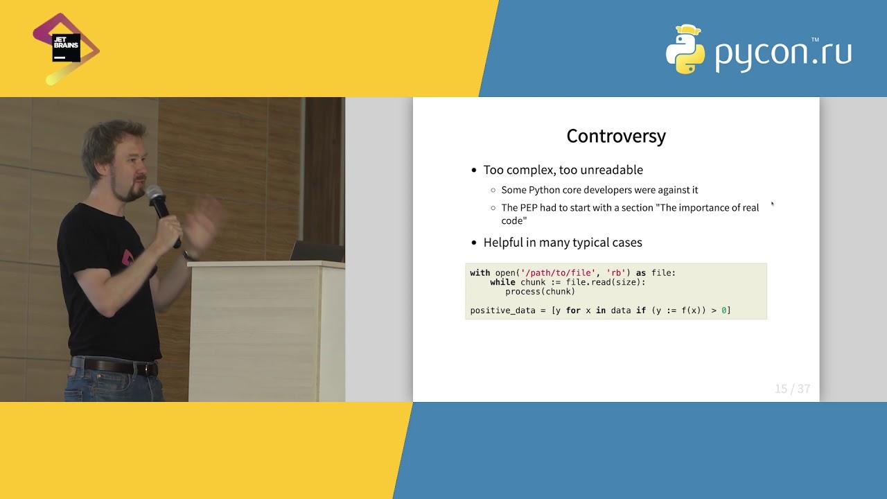 Image from Андрей Власовских, JetBrains «Что будет в Python 3.8 и чего не будет»