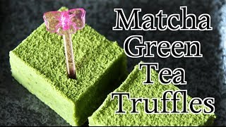 ✦ Matcha Green Tea Chocolate Truffles (nama Choco) ✦ 抹茶生チョコレート 녹차 초콜릿 트러플 Noshing With Paris