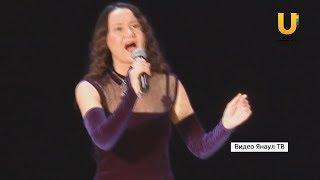 Педагог Гимназии №1 Роза Хуснуллина в числе лучших Республиканского конкурса вокалистов