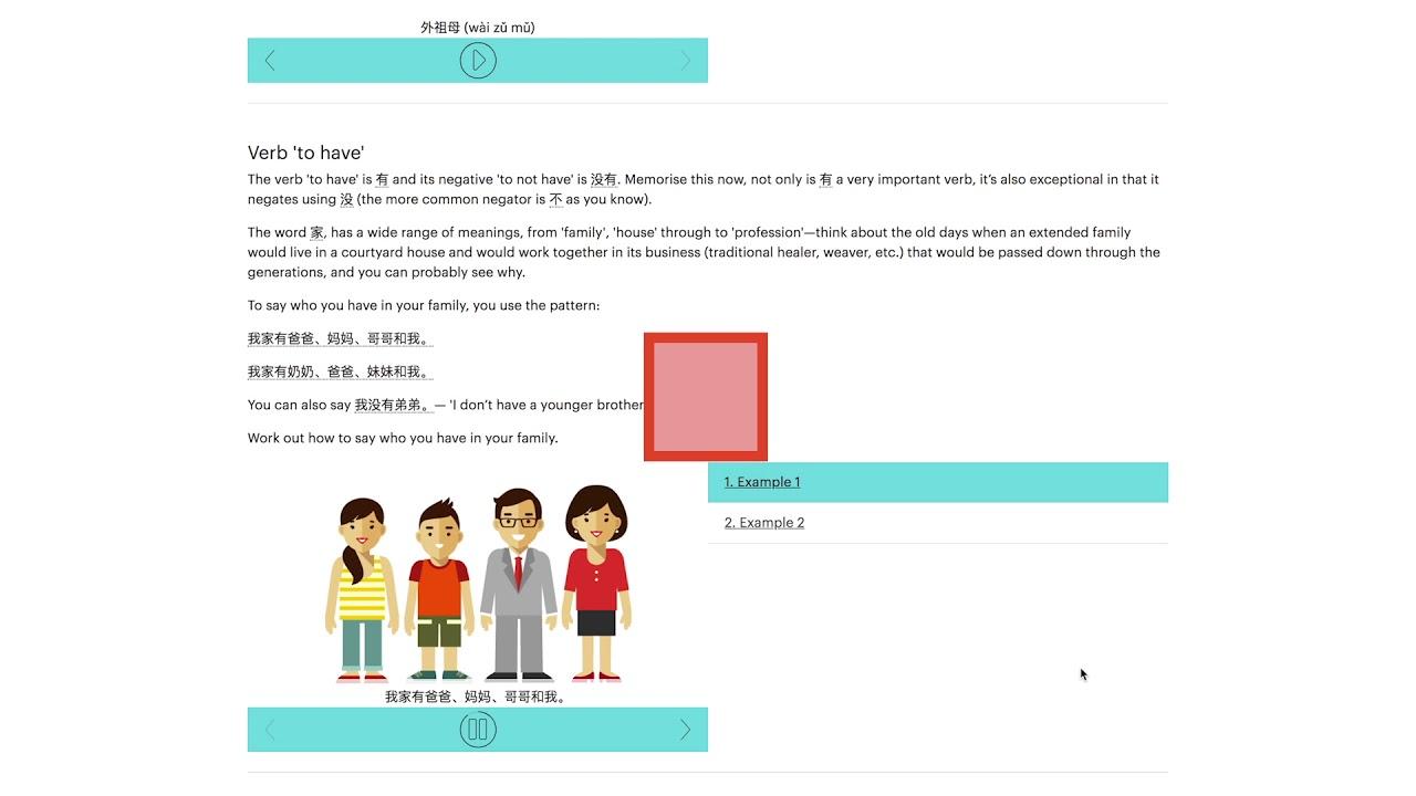 IB DP Mathematics: Applications and Interpretations HL *FROM