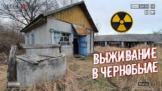 Что будет если жить в Зоне Отчуждения Рыбалка в реке Припять Нашел жилой дом в Чернобыле