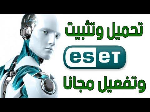طريقة تحميل وتفعيل التطبيق العملاق Mobile Security & Antivirus   ESET باخر اصدار
