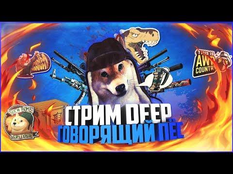 КАК АКУЛ СКРАФТИЛ ДРАГОН ЛОР YouTube