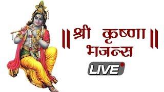 Live Peaceful Krishna Dhun गोविंद बोलो हरी गोपाल बोलो Govind Bolo Hari Gopal Bolo MP3