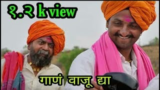 Gan Vaju Dya (BenJo MiX) DJ Sushil SHK & DJ Vaibhav VD Remix #संस्कृती महाराष्ट्राची