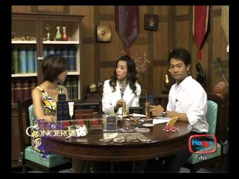 Yanin on TV : รายการ Thai Concierge ออกอากาศวันที่ 23 กุมภาพันธ์ 2552