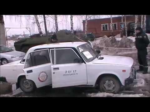 Такси Везет Кунгур
