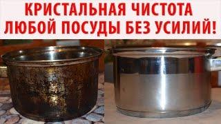 видео Как отмыть плиту, микроволновку, чайник на кухне быстро и эффективно