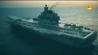 Морской бой  последний рубеж 2018 Документальный спецпроект