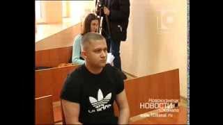 Взял автомобиль напрокат и присвоил(Новокузнечанин Сергей Юносов на скамье подсудимых оказался за растрату. В 2012 году он взял в аренду автомоби..., 2014-03-17T02:45:15.000Z)
