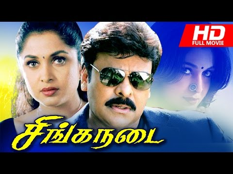 Tamil Dubbed Telugu Full Movie |...