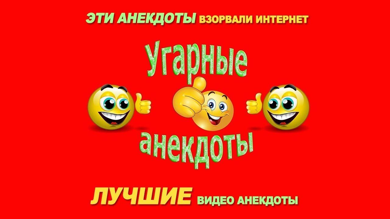 «Лучшие анекдоты из России». Выпуск № 13 - В магазине