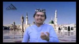 Best Saraiki Naat By Abdul Hafeez