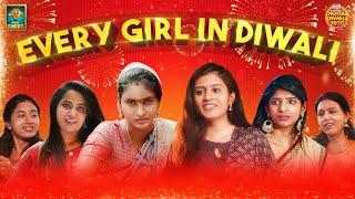 Every Girl in Diwali | Digital Diwali 2020 | Blacksheep