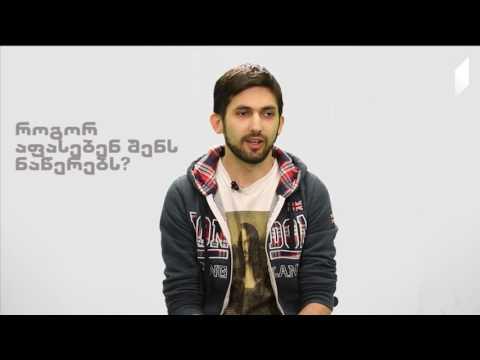 """""""თანამედროვე ქართულ მწერლობაზე ვჭედავ"""" - ბექა ადამაშვილი პროექტში #თქვი"""