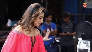 নাচের মহড়ায় সাকিব খান ও মিম | Shakib Khan-Mim | Bangla Song shooting