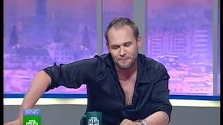 Максим Аверин в программе