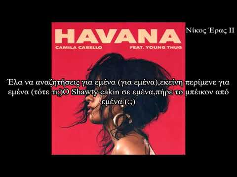 Camila cabello feat young thug havana lyrics