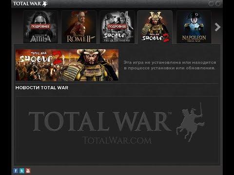 Rome 2 TW ошибка Steam легкое решение проблемы !!!