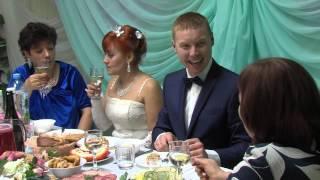 Свадебный банкет. Стрекоза.