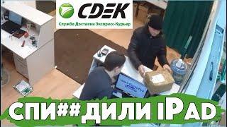 видео Ремонт iPad в Самаре