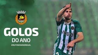 Golos Rio Ave Futebol Clube 2017-18