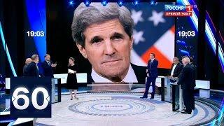 """Косачев: """"США впервые столкнулись с вызовом на монополию истины"""""""