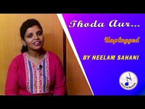 THODA AUR  By Neelam Sahani | THODA AUR Cover By Neelam Sahani | THODA AUR Unplugged By Neelam